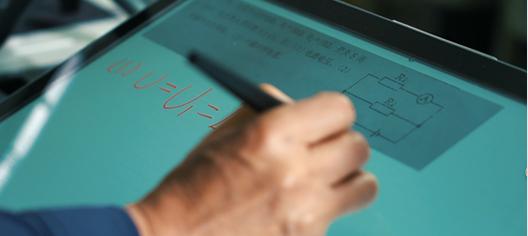 微讲师板书录课软件:让老师轻松驾驭多媒体教学