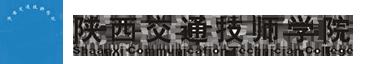 陕西交通技师学院学生学习平台