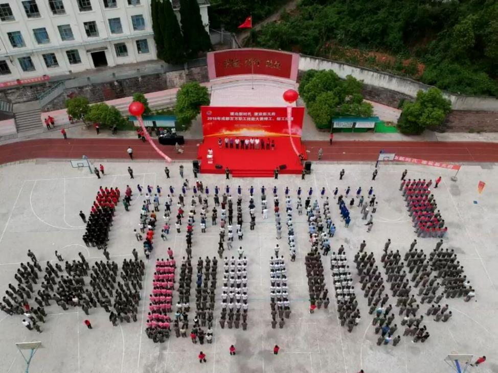 四川锅炉高级技工学校亮新招,学生足不出户学技能