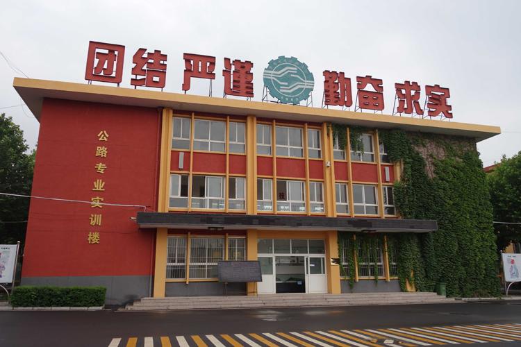 陕西交通技师学院:云端课堂有声有色,在线教学精彩纷呈